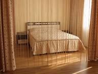 Сдается посуточно 1-комнатная квартира в Тюмени. 40 м кв. Мельничная, д. 83/4