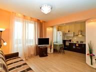 Сдается посуточно 2-комнатная квартира в Санкт-Петербурге. 45 м кв. Пулковская ул.дом 8 кор 4
