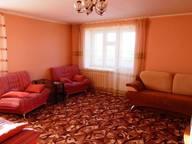 Сдается посуточно 2-комнатная квартира в Барнауле. 52 м кв. пр. Ленина д. 113