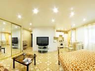 Сдается посуточно 1-комнатная квартира в Ярославле. 40 м кв. ул. Свердлова, 79А