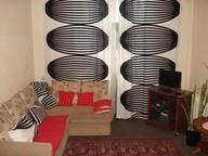 Сдается посуточно 2-комнатная квартира в Москве. 60 м кв. Житная, 10