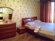 Сдается посуточно 1-комнатная квартира в Воронеже. 46 м кв. ул. Кардашова, 1