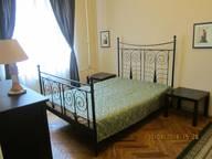 Сдается посуточно 2-комнатная квартира в Санкт-Петербурге. 40 м кв. ул. Жуковского д9
