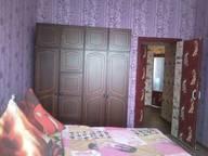 Сдается посуточно 2-комнатная квартира в Димитровграде. 74 м кв. ул.Московская 60а