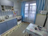 Сдается посуточно 1-комнатная квартира во Владимире. 35 м кв. ул. Ново-Ямская, 2