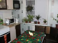 Сдается посуточно 1-комнатная квартира в Краснодаре. 30 м кв. ул. Ставропольская, 157