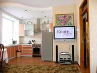 Сдается посуточно 2-комнатная квартира в Новосибирске. 60 м кв. Морской проспект, 11