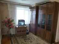 Сдается посуточно 1-комнатная квартира в Петропавловске-Камчатском. 33 м кв. проспект 50 лет Октября,