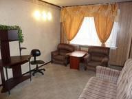 Сдается посуточно 2-комнатная квартира в Петропавловске-Камчатском. 55 м кв. ул. Владивостокская, 2