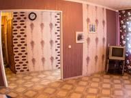 Сдается посуточно 1-комнатная квартира в Казани. 38 м кв. ул. Аделя Кутуя, 16