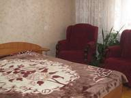 Сдается посуточно 1-комнатная квартира в Великом Новгороде. 35 м кв. Большая Московская ул., 63к1