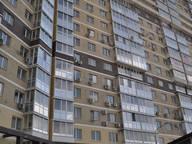 Сдается посуточно 1-комнатная квартира в Краснодаре. 53 м кв. ул. им Гаврилова П.М. 27