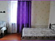 Сдается посуточно 1-комнатная квартира в Ярославле. 34 м кв. ул. Добрынина, 4