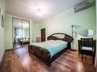 Сдается посуточно 2-комнатная квартира в Краснодаре. 60 м кв. ул. Красноармейская, 1