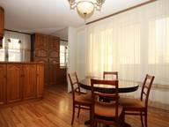 Сдается посуточно 2-комнатная квартира в Москве. 50 м кв. ул. Зацепский Вал, 6