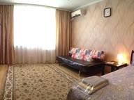 Сдается посуточно 1-комнатная квартира в Липецке. 46 м кв. пр.Победы. д.71
