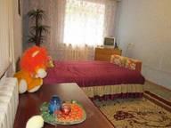 Сдается посуточно 1-комнатная квартира в Томске. 33 м кв. Карташова 43