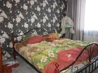 Сдается посуточно 1-комнатная квартира в Томске. 33 м кв. ул. Советская, 5