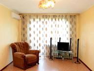 Сдается посуточно 1-комнатная квартира в Хабаровске. 35 м кв. ул. Красноармейская, 6