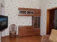 Сдается посуточно 2-комнатная квартира в Хабаровске. 46 м кв. ул. Шеронова, 101/3