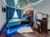 Сдается посуточно 2-комнатная квартира в Челябинске. 50 м кв. ул. Свободы, 96