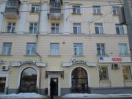 Сдается посуточно 2-комнатная квартира в Ярославле. 50 м кв. ул.Володарского,дом 105.