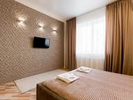 Сдается посуточно 1-комнатная квартира в Калининграде. 40 м кв. Серпуховская 35 а