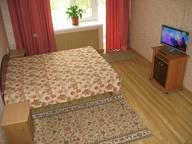 Сдается посуточно 1-комнатная квартира в Чите. 32 м кв. Бутина, 127