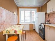 Сдается посуточно 2-комнатная квартира в Нижнем Новгороде. 47 м кв. ул.Бульвар мира д.10