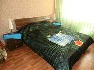 Сдается посуточно 1-комнатная квартира в Волжском. 50 м кв. Мира 156