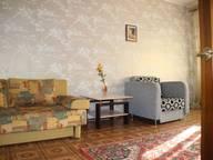 Сдается посуточно 2-комнатная квартира в Астрахани. 73 м кв. Герасименко 4,кор.1