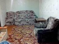 Сдается посуточно 2-комнатная квартира в Перми. 44 м кв. ул. Крупской, 47