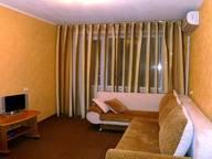 Сдается посуточно 1-комнатная квартира в Самаре. 32 м кв. ул. Челюскинцев, д.12