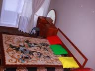 Сдается посуточно 2-комнатная квартира в Сургуте. 60 м кв. Набережный 4