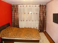 Сдается посуточно 1-комнатная квартира в Пскове. 60 м кв. ул. Коммунальная 40