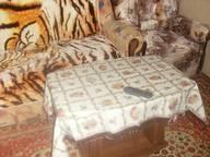Сдается посуточно 1-комнатная квартира в Тольятти. 38 м кв. Юбилейная дом73