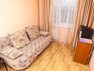 Сдается посуточно 1-комнатная квартира в Красноярске. 18 м кв. ул. Толстого, 47