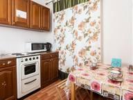 Сдается посуточно 1-комнатная квартира в Новосибирске. 33 м кв. ул. Кропоткина, 106/2