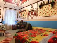 Сдается посуточно 1-комнатная квартира в Санкт-Петербурге. 35 м кв. ул. Подольская д. 39