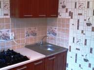 Сдается посуточно 1-комнатная квартира в Нижнем Новгороде. 24 м кв. Веденяпина, 8