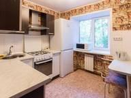Сдается посуточно 2-комнатная квартира в Красноярске. 52 м кв. ул. Мичурина, 4