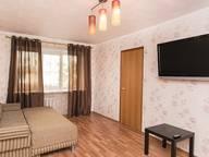 Сдается посуточно 2-комнатная квартира в Екатеринбурге. 44 м кв. ул. Мамина-Сибиряка, 70