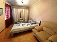 Сдается посуточно 3-комнатная квартира в Тюмени. 110 м кв. Пермякова  20 кор. 1