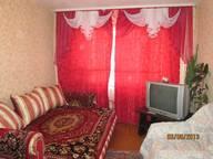 Сдается посуточно 2-комнатная квартира в Уфе. 45 м кв. ул. Сагита Агиша, 10