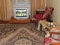 Сдается посуточно 1-комнатная квартира в Новокузнецке. 38 м кв. Октябрьский проспект, 6