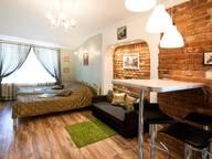 Сдается посуточно 1-комнатная квартира в Санкт-Петербурге. 25 м кв. пр. Невский, д. 90