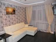 Сдается посуточно 2-комнатная квартира в Калуге. 43 м кв. ул. Кирова, 43
