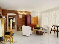 Сдается посуточно 3-комнатная квартира в Санкт-Петербурге. 80 м кв. Набережная реки Мойки, д. 91