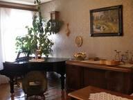 Сдается посуточно 3-комнатная квартира в Санкт-Петербурге. 90 м кв. набережная Лейтенанта Шмидта, д. 13