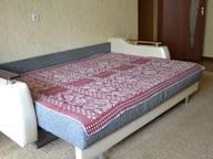 Сдается посуточно 1-комнатная квартира в Белгороде. 35 м кв. буденного 13